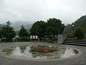 台北坪林石雕公園:P1110208.JPG