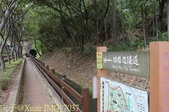 苗栗市貓貍山 (福星山) 賴氏節孝坊 功維敘隧道:IMG_7037.jpg