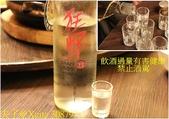 2017農村酒莊品評會 台灣農村美酒餐酒搭配 20171124:308797-1.jpg