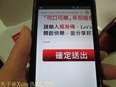 分享 Coke 分享那年快樂 Song:IMG_7259.jpg