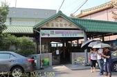 桃園蘆竹坑口彩繪村  2014/07/17 :IMG_5165.jpg