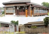 彰化北斗郡守官舍區 20190101:25579903.jpg