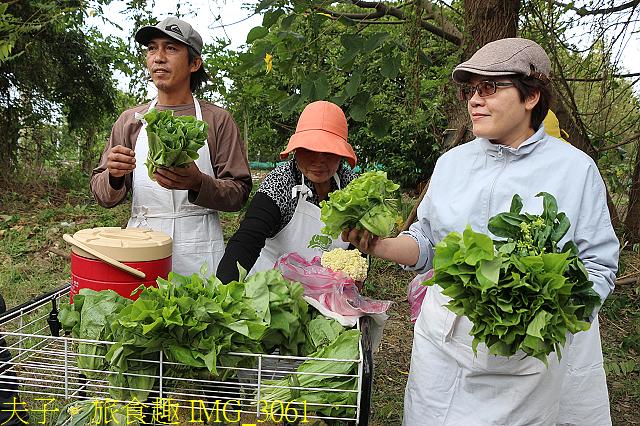 IMG_3061.jpg - Lipahak 三峽野菜農園 20201114