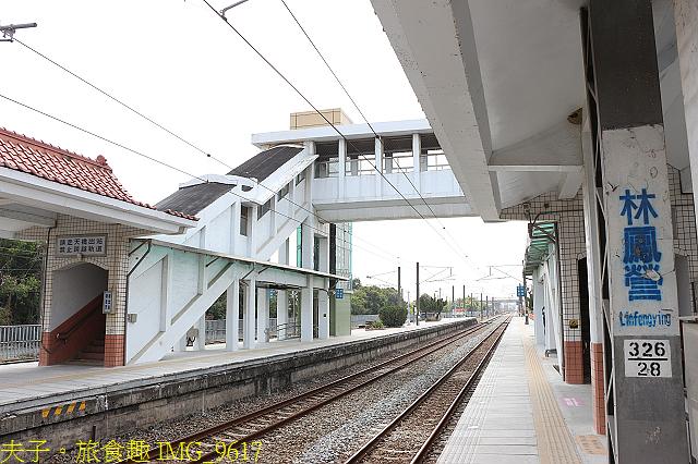 IMG_9617.jpg - 大西拉雅 台南六甲 X 台南官田 20210326