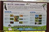 台北市內湖金瑞治水園區 20210317:IMG_6049.jpg