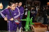 台北市科教館-聽水的故事 2013/01/15 :IMG_5584.jpg