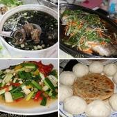 三星葱蒜美食館 (田媽媽餐廳) 青葱文化館 2013/07/30:相簿封面