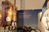 社造20-村落文化節 台北市松山文創園區 2014/10/17:IMG_4173.jpg