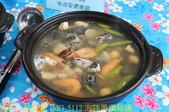 桃園新屋海客饗宴 20210224:IMG_5112 海陸黑鑽雞鍋.jpg