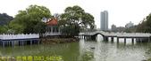 台北市內湖區碧湖公園 20210317:IMG_640708.jpg