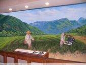 台北坪林茶業博物館+虎字碑 2010/11/04:P1110158.JPG