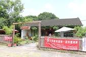 嘉義民雄劉家鬼屋 & 鬼屋咖啡 2013/08/11:IMG_6980.jpg