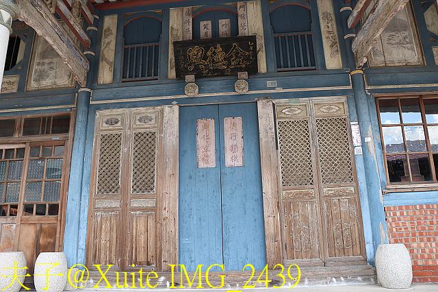 IMG_2439.jpg - 台南後壁菁寮老街、無米樂社區  20190713