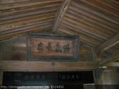 唯一完整保存下來的日本神社-桃園忠烈祠 2009/09/26:P1040485.JPG