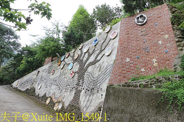 IMG_1549-1.jpg - 苗栗南庄 燕子陶 陶藝咖啡民宿 20190604