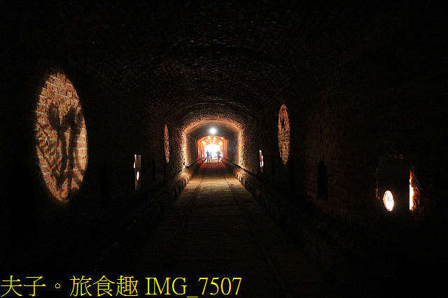 IMG_7507.jpg - 彰化花壇 順達磚窯 八卦窯 20200809