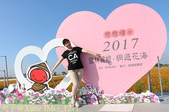 2017 雲林莿桐花海 雲林賞燈 桐遊花 2017/01/30:IMG_1211.jpg