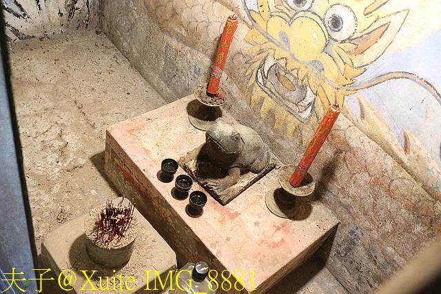 IMG_8881.jpg - 馬祖北竿芹壁天后宮  鐵甲元帥 20191218