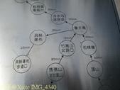 陽明山絹絲瀑布 2013/09/09:IMG_4340.jpg