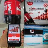 分享 Coke 分享那年快樂 Song:相簿封面
