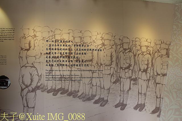 [軍中樂園] 小徑特約茶室展示館 (831) 2015/06/14:IMG_0088.jpg