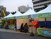 2010 桃園購物節 12/03 16:30 現場直擊:P1050121.JPG