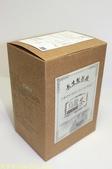 有 SGS 318項農藥零檢出報告的烏龍茶袋茶 :IMG_4620.jpg