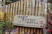 桃園大溪新峰社區 + 綠竹筍 + 豆麥埤塘公園 20140727:IMG_5859.jpg