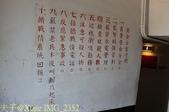 金門 金寧 慈湖三角堡 戰車群 2014/10/04:IMG_2352.jpg