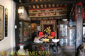 越南 會安古鎮 20200123:IMG_0733.jpg