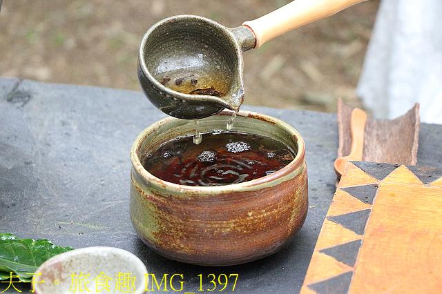 IMG_1397.jpg - 藤枝馬里山咖啡農場 布農族天籟古謠吟唱 部落野趣茶席 20201017