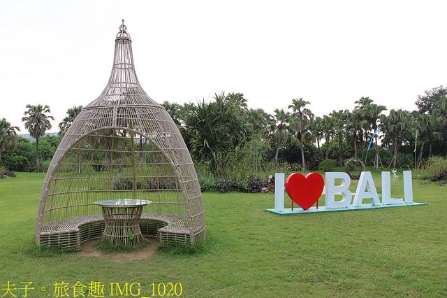 IMG_1020.jpg - 雲林斗六 雅聞峇里海岸觀光工廠 20210928