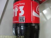 分享 Coke 分享那年快樂 Song:IMG_7260.jpg