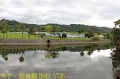 台北市木柵 福德坑環保復育園區 20200607:IMG_3726.jpg
