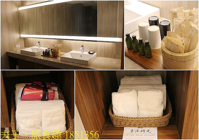 1851356.jpg - 享沐時光莊園渡假酒店 20201025