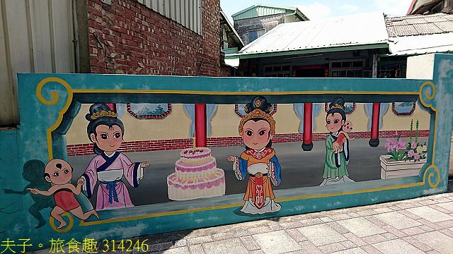 314246.jpg - 雲林北港公館里 3D 彩繪社區 20210420