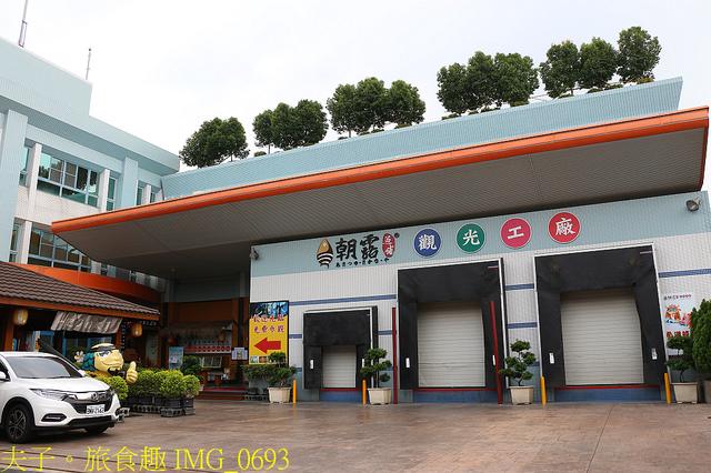 IMG_0693.jpg - 雲林斗六朝露魚舖觀光工廠 20210928