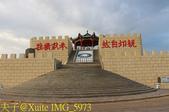 東引 海現龍闕 海上巨龍 騰躍國之北疆 20180823:IMG_5973.jpg