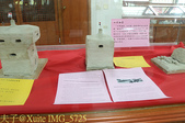 台江國家公園 - 台江觀光船悠遊四草湖 20150924:IMG_5725.jpg