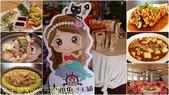 桃園龍潭 玉蘭活魚庭園餐廳 2016/06/03:玉蘭活魚.jpg