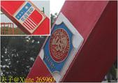 雲林西螺老街 20190101:265960.jpg