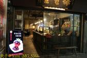 北港保生堂-漢方咖啡館 一郎土魠魚羹 20190216:IMG_5344.jpg
