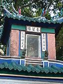 大溪蓮座山觀音寺 2009/10/30 :P1050221.JPG