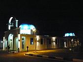 南寮漁港 (20091105 新竹17公里海岸):P1050094.JPG