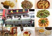 台北市六條通 雞家莊六條店 2016/09/24:雞家莊六條店.jpg