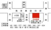台北市 南京東路 祥福餐廳 2016/10/12:祥福餐廳 Map.jpg