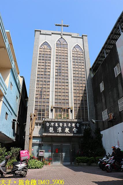 IMG_5906.jpg - 桃園龍潭鍾肇政文學生活園區 20210310