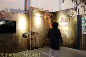 社造20-村落文化節 台北市松山文創園區 2014/10/17:IMG_4163.jpg