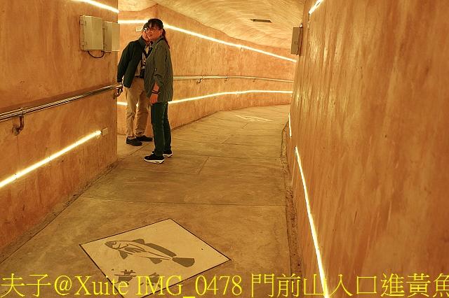 IMG_0478 門前山入口進黃魚圖左轉 .jpg - 媽祖巨神像乘風破浪  2017/10/20