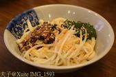 台北市內湖 台記東東傳統麵食 2016/09/23:IMG_1593.jpg